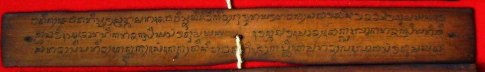 Kala Purbaka (dok. Aditia Gunawan)