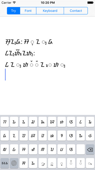 keyboard ios2