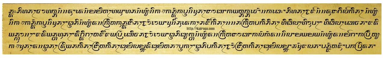 Aksara Buda/Gunung hasil komputerisasi
