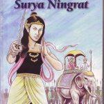 Wawacan Surya Ningrat (buku)