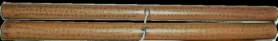 Sanghyang Jati Maha Pitutur (dok. Perpusnas)