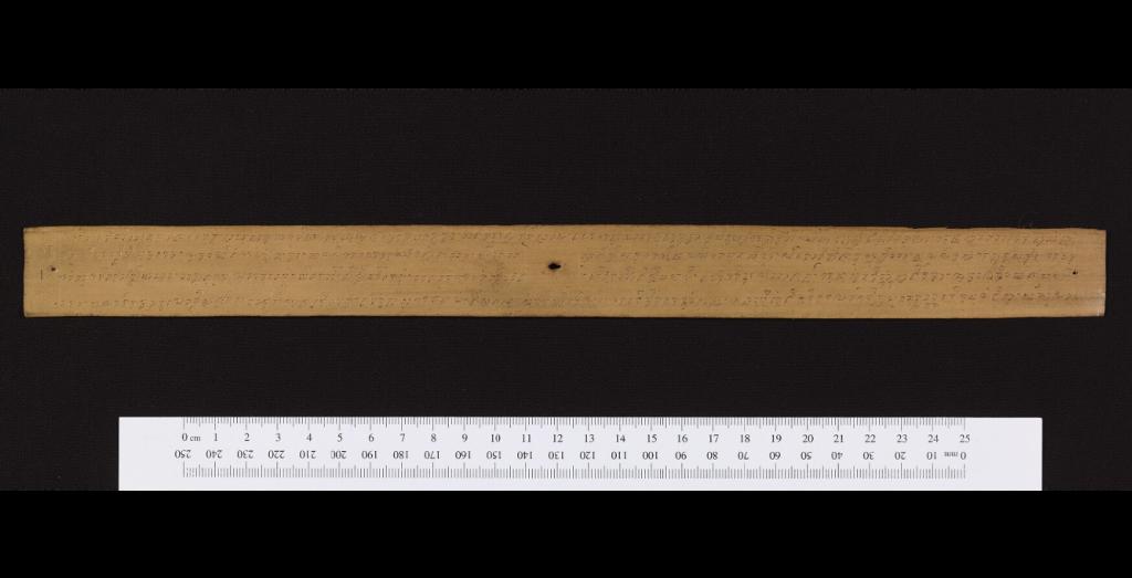 Klik gambar untuk melihat koleksi naskah-naskah Sunda
