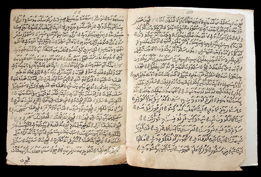 Salah satu koleksi naskah beraksara Pegon di Perpustakaan Ajip Rosidi (foto: Ilham N.)