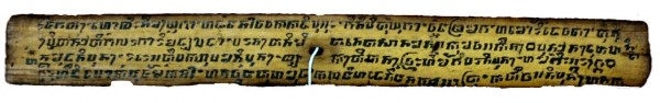 Bhima Swarga