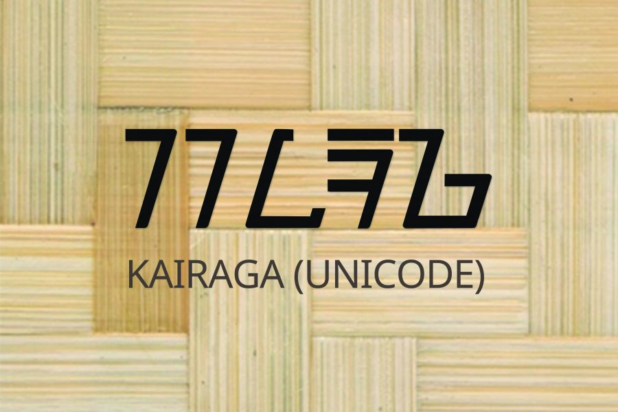 Kairaga Regular (unicode)
