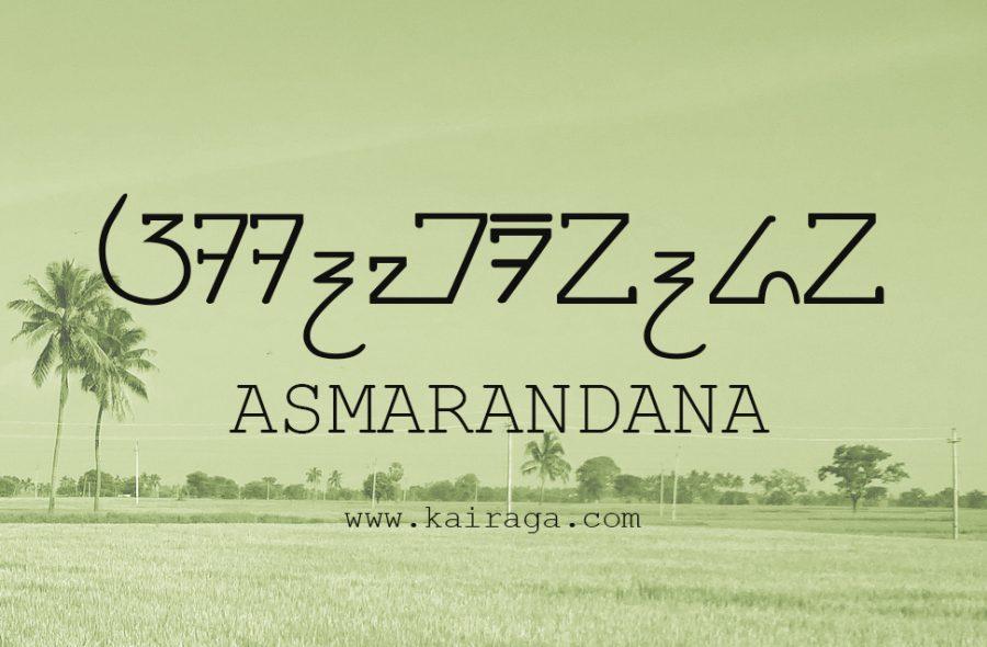 Asmarandana Unicode