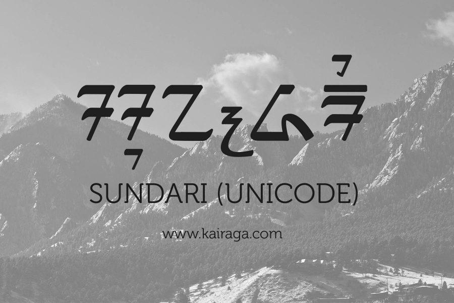 Sundari (Unicode)